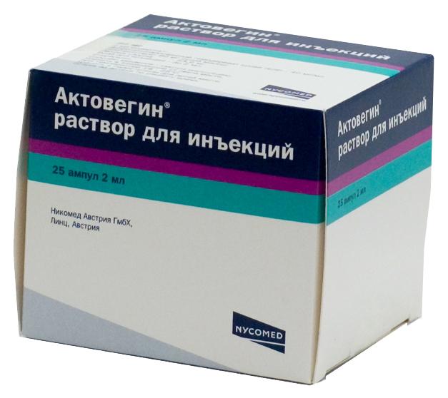 Актовегин раствор для ин.40 мг/мл. амп.2 мл №25