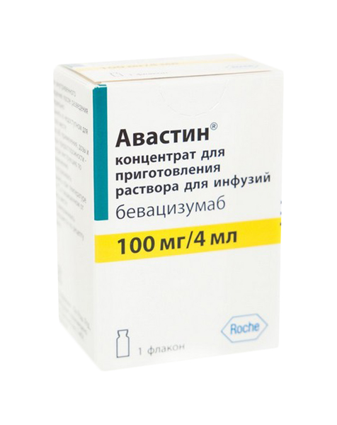 Авастин конц. для пригот. раствора для инф.100 мг/4 мл флакон 4 мл №1