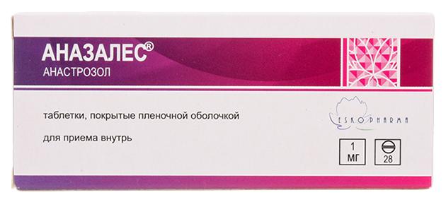 Аназалес таблетки, покрытые пленочной оболочкой 1