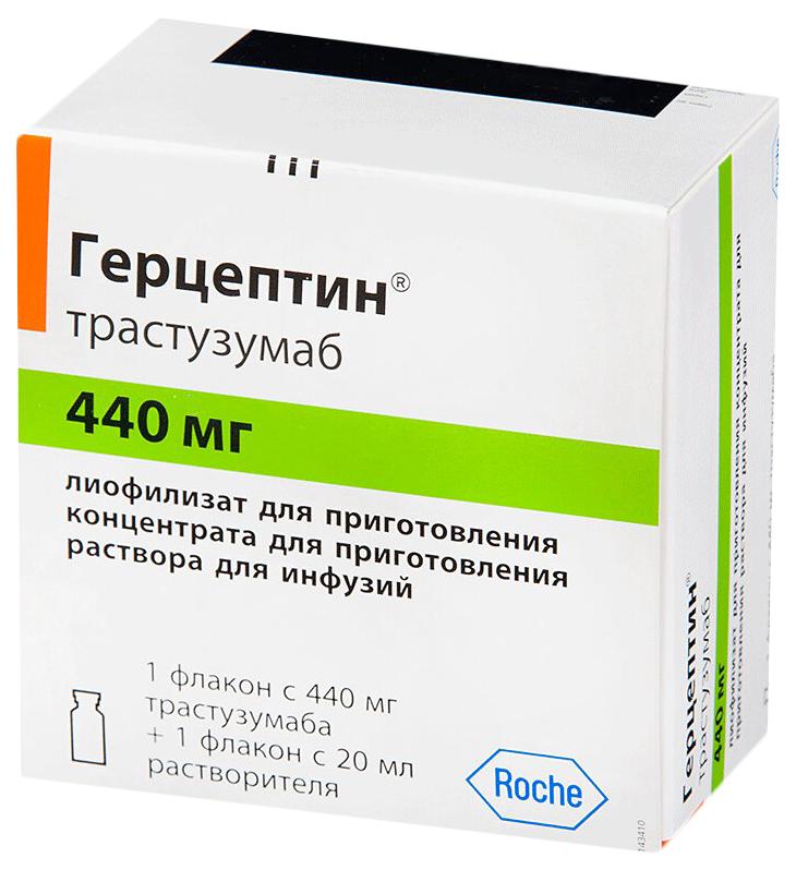 Герцептин лиофилизат для приг.конц. для приг. раствора для инф.440 мг+р-ль 20 мл флакон №1