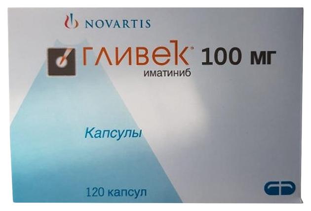 Гливек 100 мг. капсулы №120
