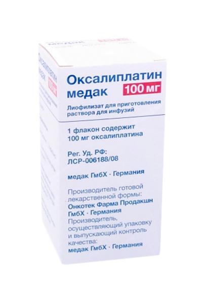 Оксалиплатин медак лиофилизат для пригот. р-ра для инф.фл.100 мг