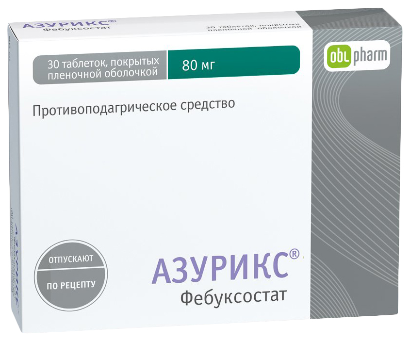 Азурикс таблетки, покрытые пленочной оболочкой 80