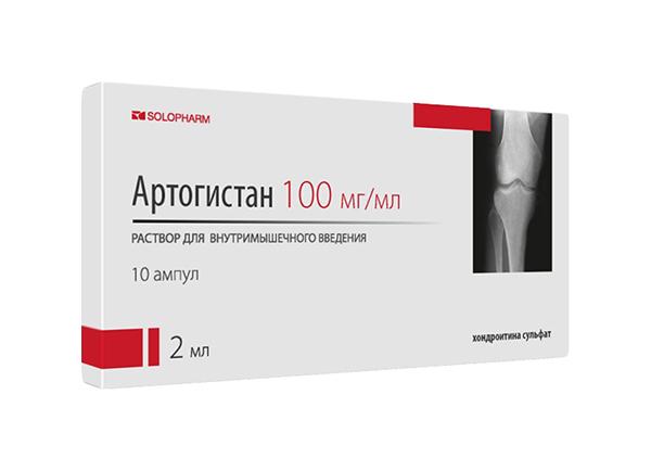 Артогистан раствор для в/м введ.100 мг/мл