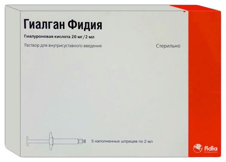 Гиалган Фидия раствор в/суст.введ.20 мг/2 мл шпр.2