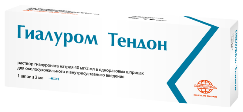 Гиалуром Тендор раствор 40 мг/2 со шприц