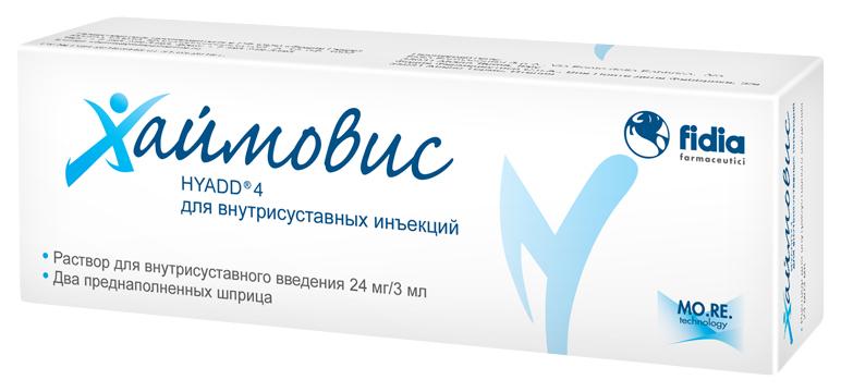 Хаймовис раствор для внутрисуст.введ.24 мг/3 мл шприц