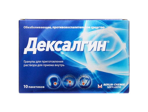 Дексалгин гран. для приг.раствора для приема внутрь 25 мг пак.2,5 г №10