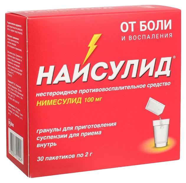 Купить Найсулид гран. для приг.сусп. для приема внутрь 100 мг пак.2 г №30, Оболенское ФП