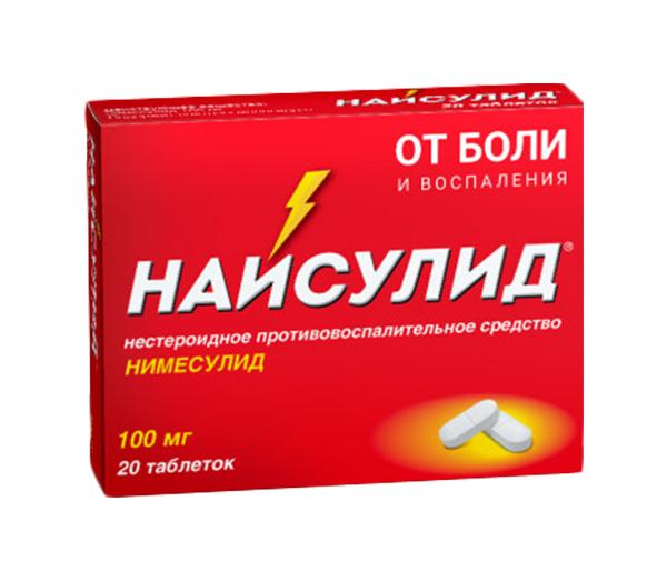 Найсулид таблетки 100 мг №20