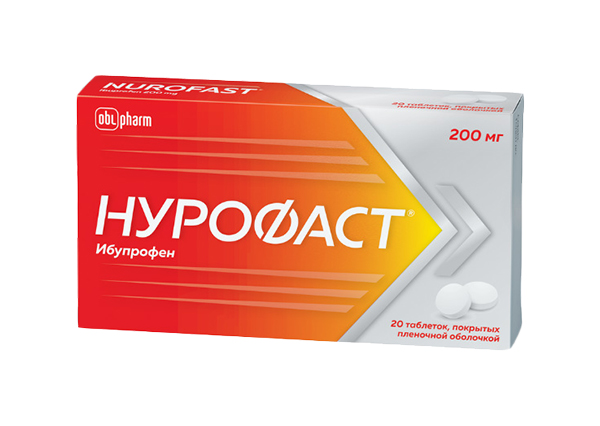 Нурофаст таблетки, покрытые пленочной оболочкой 200