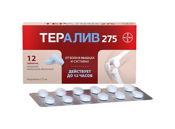 Купить Тералив 275 таблетки, покрытые пленочной оболочкой №12, Bayer