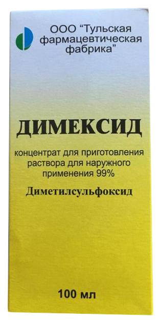 Купить Димексид конц. для приг. раствора для наружн.прим.фл.100 мл №1, Тульская фармацевтическая фабрика