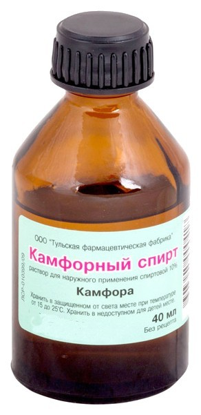 Камфорный спирт раствор для наружн.прим.10% флакон 40 мл №1