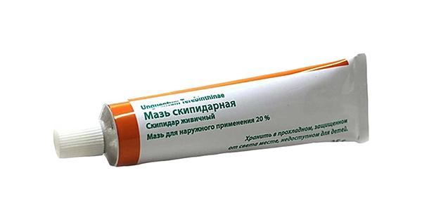Скипидарная мазь для наружн.прим.туба 25 г №1