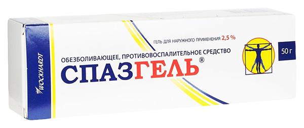Спазгель гель для наружн.прим.2,5% туба 50 г №1