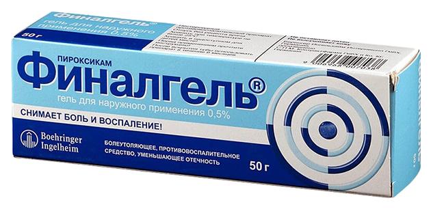 Финалгель гель для наружн.прим.0,5% туба 50 г