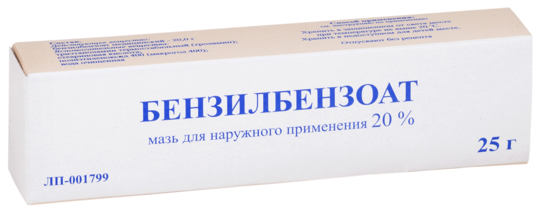 Бензилбензоат мазь для наружн.прим.20% туба 25