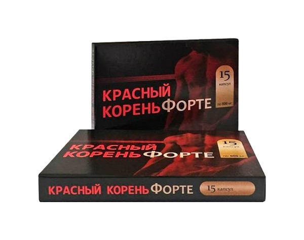 Красный корень Форте капсулы №15