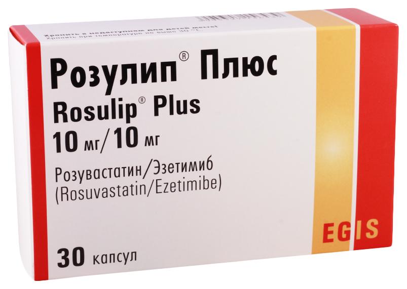 Розулип Плюс капсулы 10 мг+10 мг №30