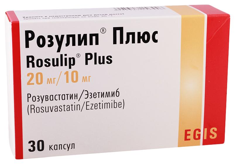 Розулип Плюс капсулы 20 мг+10 мг №30