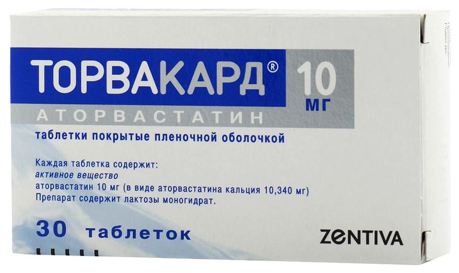 Торвакард таблетки, покрытые пленочной оболочкой 10