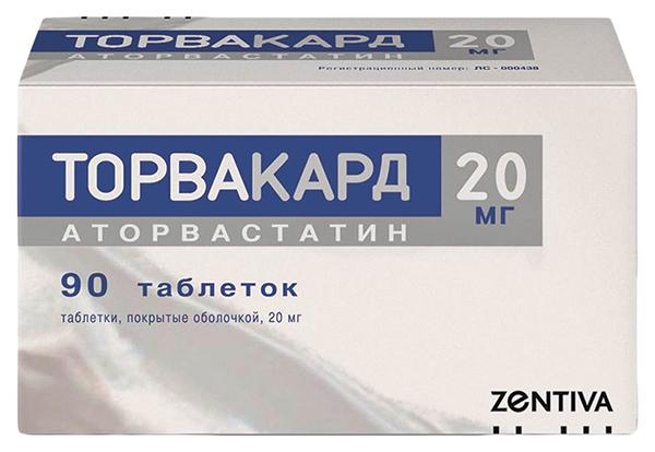 Торвакард таблетки, покрытые пленочной оболочкой 20