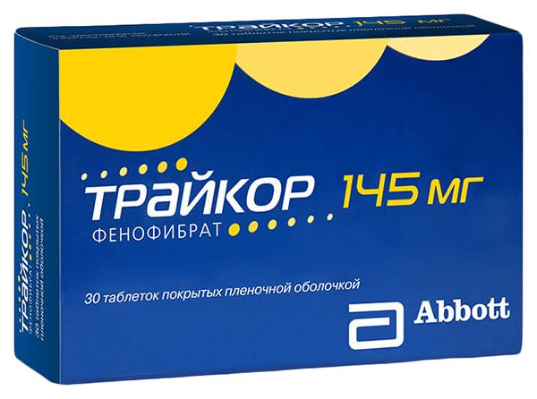 Трайкор таблетки, покрытые пленочной оболочкой 145 мг №30