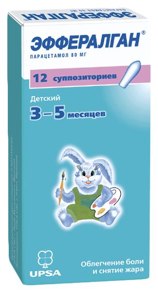 Эффералган супп.рект.80 мг №12