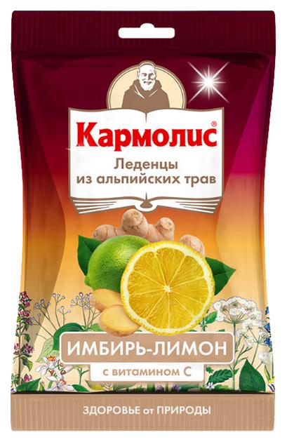 Купить Кармолис леденцы Имбирь-Лимон 75 г уп №1, Dr. Schmidgall