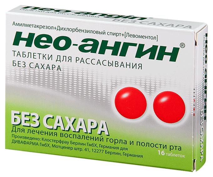 Купить Нео-Ангин Н тб б/сахара N16, Divapharma