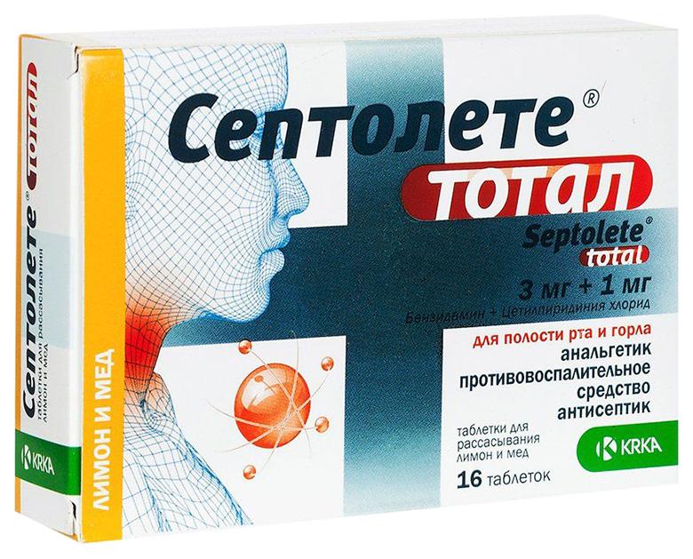 Септолете Тотал таблетки для рассас. Мед Лимон