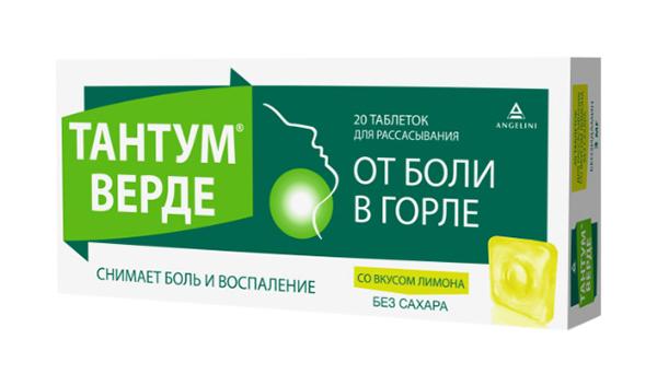 Купить Тантум верде таблетки для рассасывания 3 мг Лимон №20, Анжелини Франческо