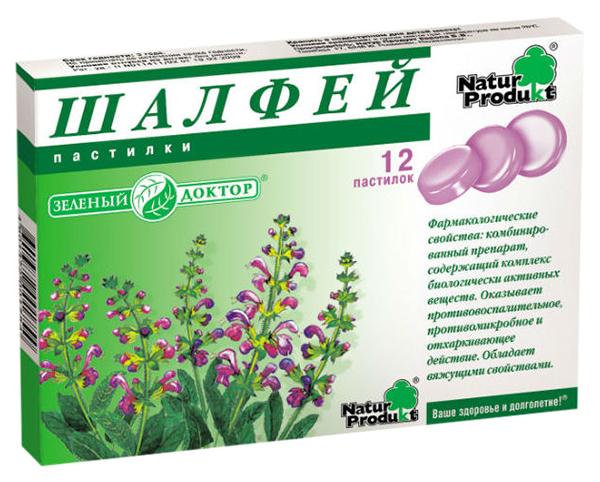 Купить Шалфей пастилки №12 БАД, Natur Produkt