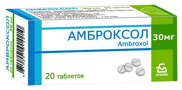 Купить Амброксол таблетки 30 мг 20 шт. Борисовский ЗМП, Борисовский завод медицинских препаратов