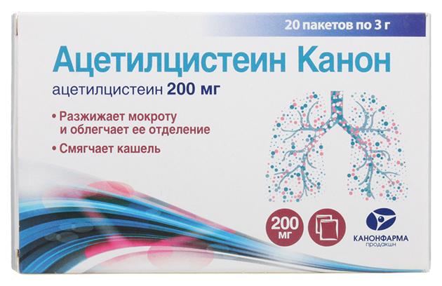 Ацетилцистеин Канон гран. для пригот. раствора для приема внутрь пак.200 мг №20