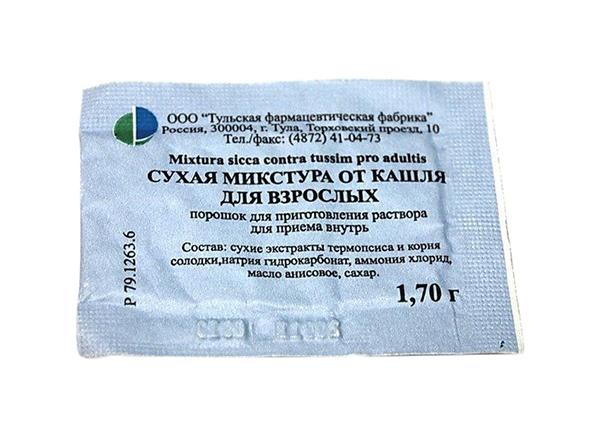 Микстура от кашля для взрослых сухая пор. для приг. раствора для приема внутрь1,7 г пак.№1