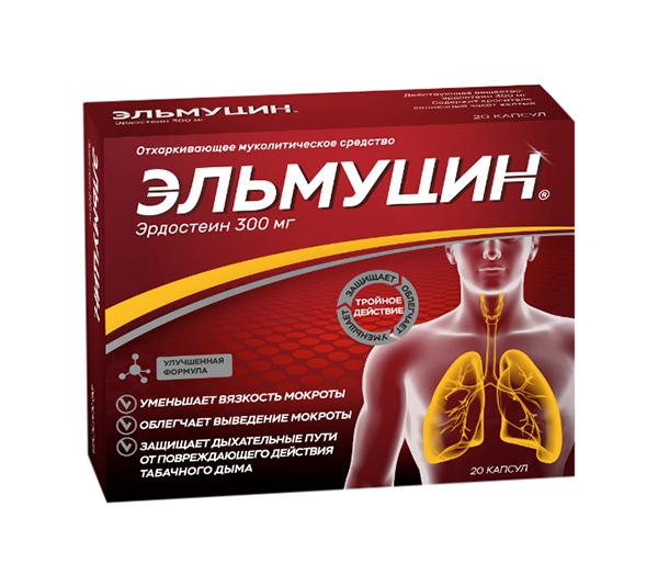 Купить Эльмуцин капсулы 300 мг №20, Оболенское ФП