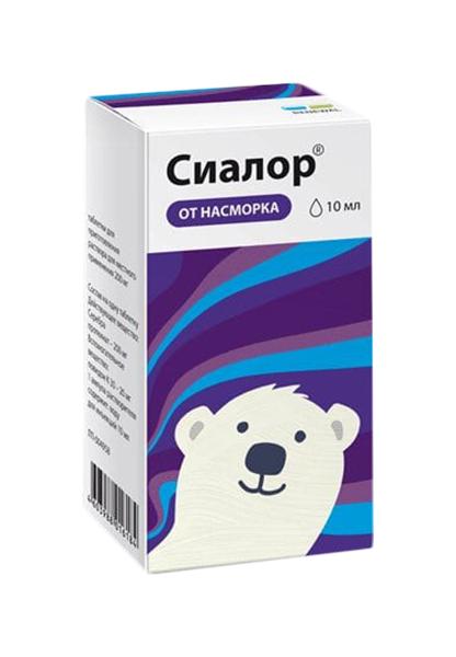 Купить Сиалор таблетки для раствора 200 мг 1 шт. + растворитель с пипеткой 10 мл, Renewal