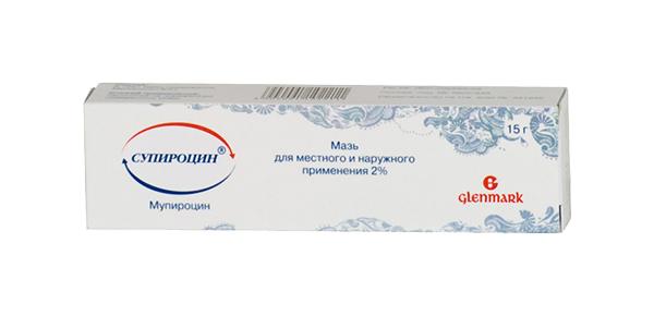 Супироцин мазь 2% туба 15 г