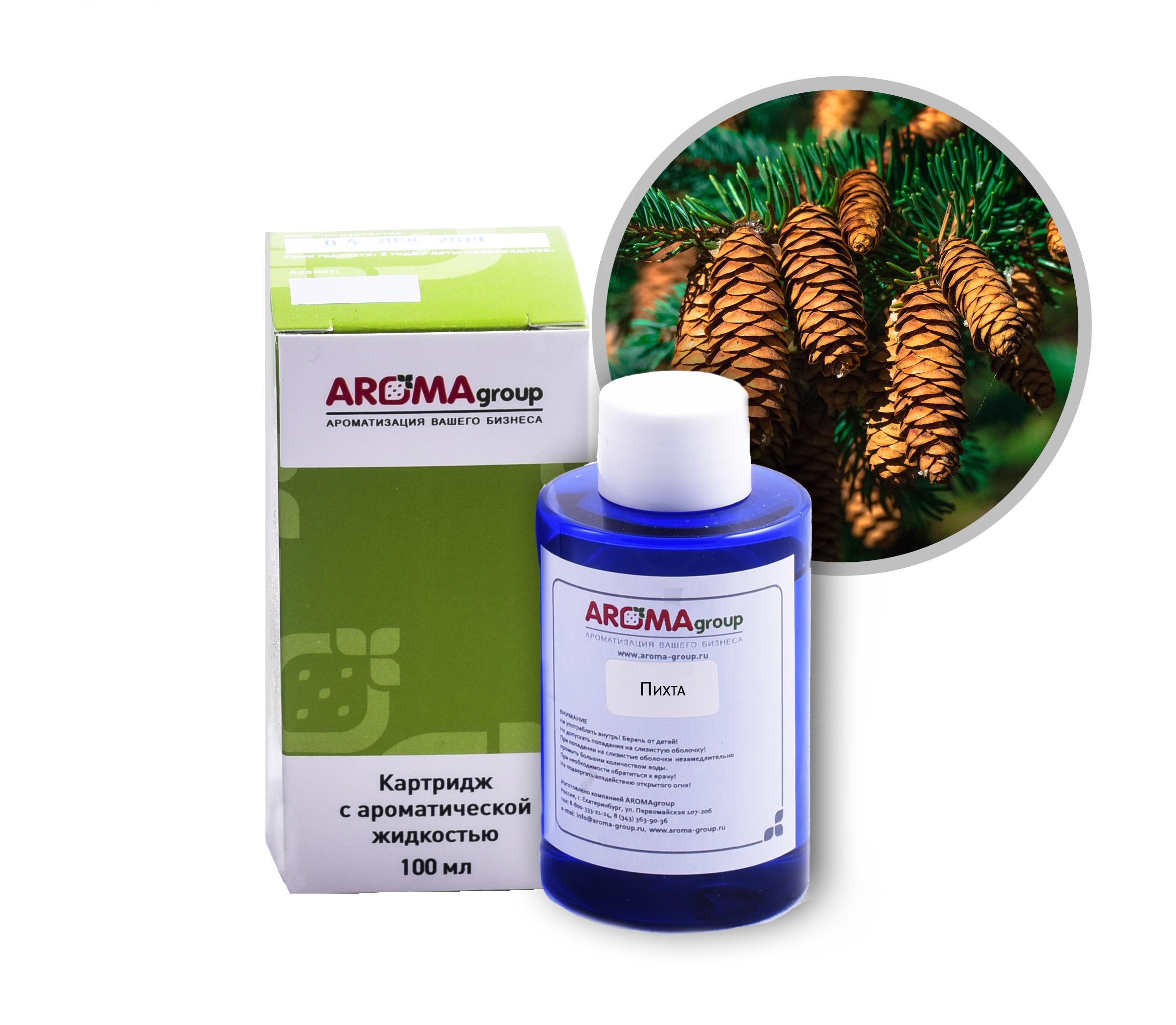 Картридж для аппарата AROMAgroup Dispenser Liquid,