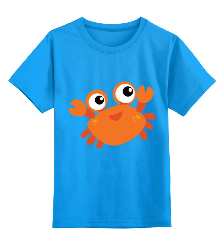 Купить 0000003402266, Детская футболка Printio Крабик цв.голубой р.116,