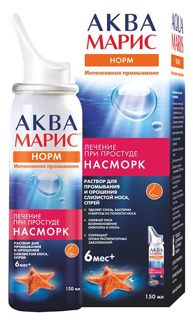 Купить Аква Марис Норм Интенсивное промывание для промывания и орошения полости носа 150 мл, Jadran-Galenski Laboratorij