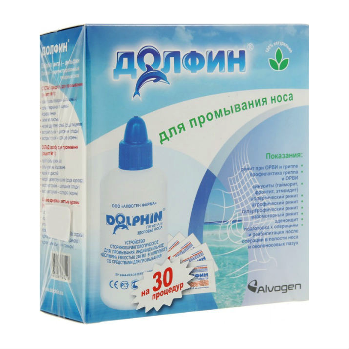 Купить Долфин Комплекс: устройство для промывания носа для взрослых + пакетики №30, Alvogen