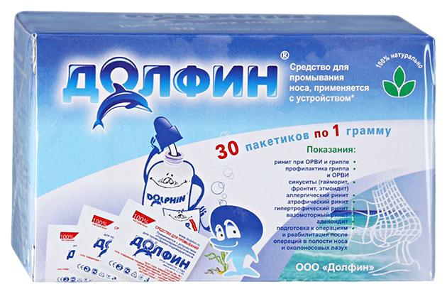 Купить Долфин Средство гигиеническое для промывания носоглотки для детей пакет 1 г №30, Alvogen