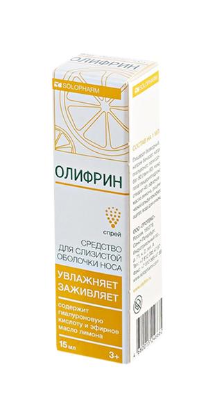 Купить Олифрин ср-во для промывания полости носа 15 мл, Гротекс ООО