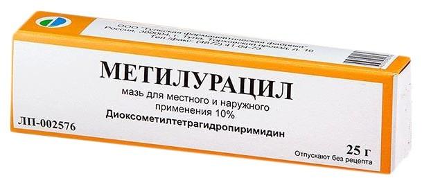 Метилурациловая мазь для местн.и наружн.прим.10% туба 25 г №1