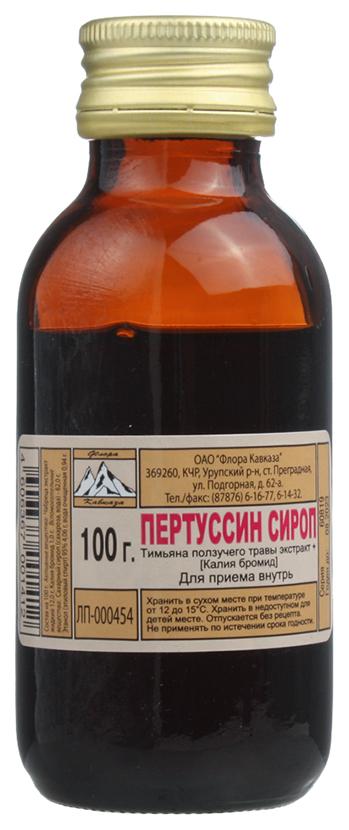 Пертуссин сироп фл 100 мл N1
