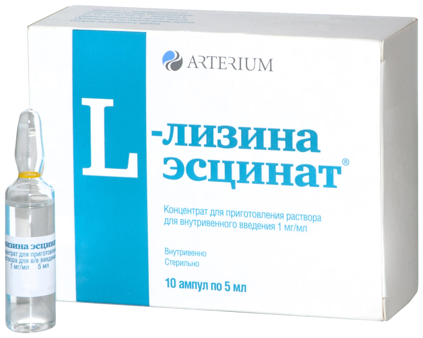 Купить L-Лизина эсцинат конц. для ин.5 мл амп.№10, Balkan Pharmaceuticals