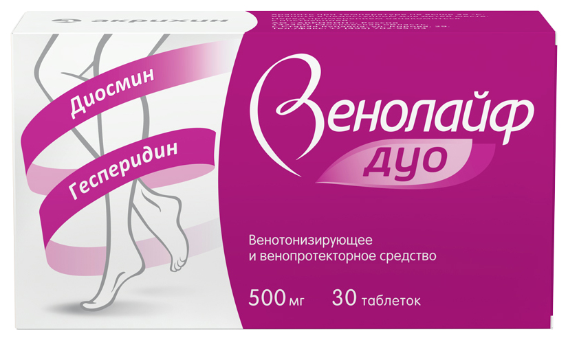Венолайф Дуо таблетки, покрытые пленочной оболочкой 500 мг №30